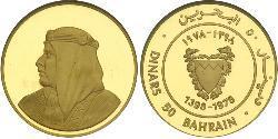 50 Динар Бахрейн Золото