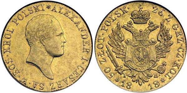 50 Злотый Царство Польское (1815-1915) Золото Александр I (1777-1825)