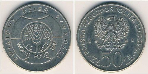 50 Злотый Польская Народная Республика (1952-1990) Никель/Медь