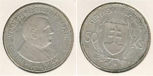 50 Крона Словакия Серебро