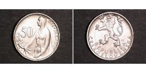 50 Крона Чехословакия (918-1992) Серебро