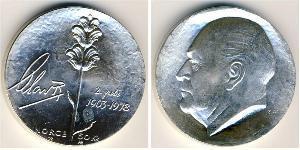 50 Крона Норвегія (1905 - ) Срібло Олаф V (1903 - 1991)