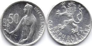 50 Крона Чехословакія (1918-1992) Срібло