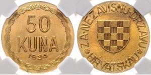 50 Куна Хорватія Золото