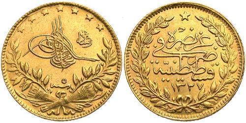 50 Куруш Турция (1923 - ) Золото Мухаммед V (1909 - 1961)