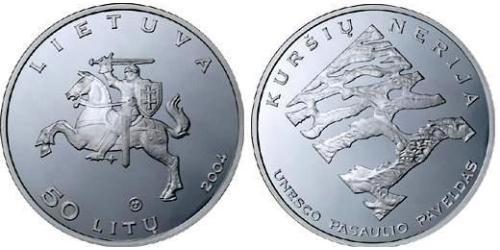 50 Лит Литва (1991 - )