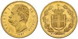 50 Ліра Kingdom of Italy (1861-1946) Золото Умберто I (1844-1900)