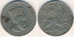 50 Матона Ethiopia Nickel