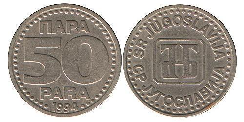 50 Пара Социалистическая Федеративная Республика Югославия (1943 -1992) Латунь