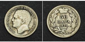 50 Пара Сербия Серебро Милан I Обренович