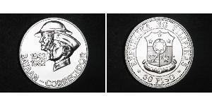 50 Песо Филиппины Серебро