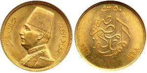 50 Пиастр Королевство Египет (1922 - 1953) Золото Ахмед Фуад I (1868 -1936)