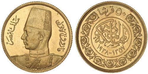 50 Пиастр Королевство Египет (1922 - 1953) Золото Фарук I, король Египта (1920 - 1965)