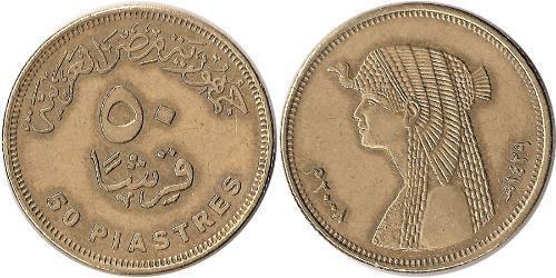 50 Пиастр Арабская Республика Египет (1953 - ) Никель/Медь