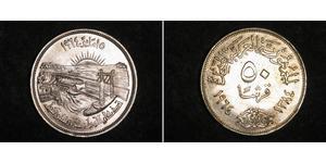 50 Пиастр Арабская Республика Египет (1953 - ) Серебро
