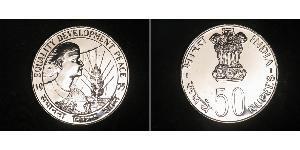 50 Рупия Индия (1950 - ) Серебро