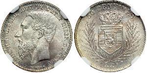 50 Сантім Вільна держава Конго (1885 - 1908) Срібло Леопольд II (1835 - 1909)