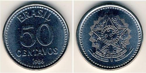 50 Сентаво Бразилія Залізо