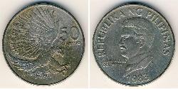 50 Сентимо Филиппины Никель/Медь