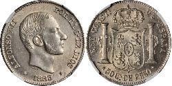 50 Сентимо Филиппины Серебро