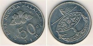 50 Сен Малайзія (1957 - ) Нікель/Мідь