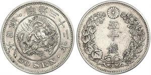 50 Сен Японская империя (1868-1947) Серебро Meiji the Great (1852 - 1912)