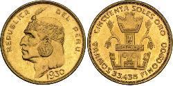 50 Соль Перу Золото