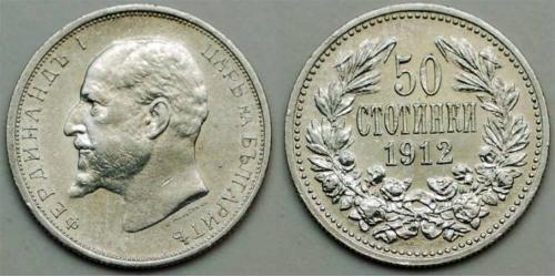 50 Стотінка Болгарія Срібло Фердинанд I, царь Болгарії (1861 -1948)