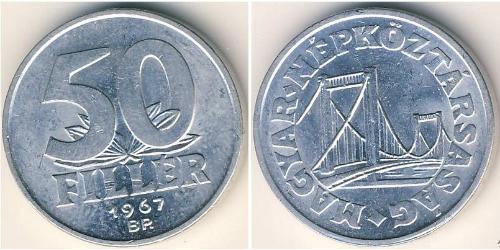 50 Филлер Венгрия (1989 - ) Алюминий