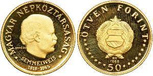 50 Форинт Венгрия (1989 - ) Золото