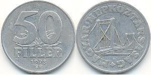 50 Філер Угорська Народна Республіка (1949 - 1989) Алюміній