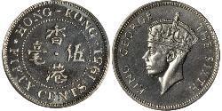 50 Цент Гонконг Нікель/Мідь