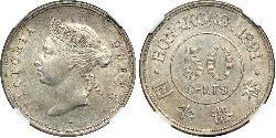 50 Цент Гонконг Серебро Виктория (1819 - 1901)