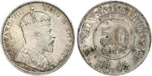 50 Цент Гонконг Серебро Эдуард VII (1841-1910)