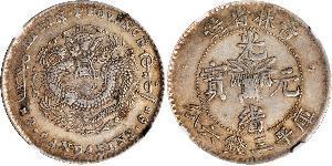 50 Цент Китайская Народная Республика Серебро