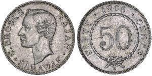 50 Цент Саравак Серебро