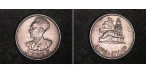 50 Цент Эфиопия Серебро Хайле Селассие