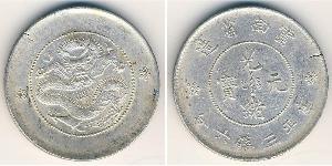50 Цент  Серебро