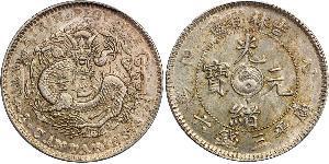 50 Цент Китайская Народная Республика Серебро/Никель