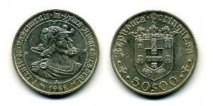 50 Эскудо Вторая Португальская республика (1933 - 1974) Серебро