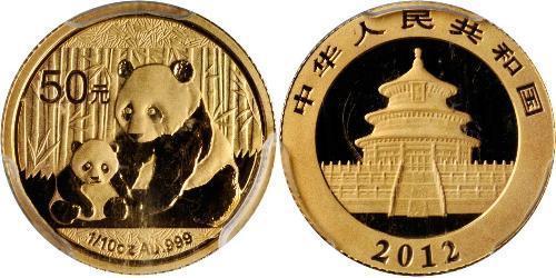 50 Юань Китайська Народна Республіка Золото