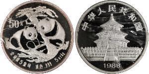 50 Юань Китайская Народная Республика Серебро