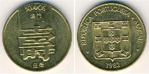 50 Avo Portugal / Macau (1862 - 1999) Brass
