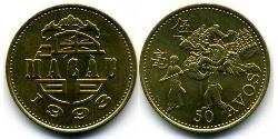 50 Avo Portugal / Macau (1862 - 1999) Brass/Nickel