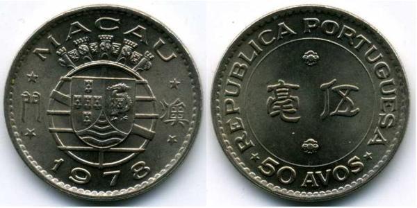 50 Avo Macau (1862 - 1999) Copper/Nickel