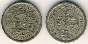50 Avo Portugal / Macau (1862 - 1999) Copper/Nickel