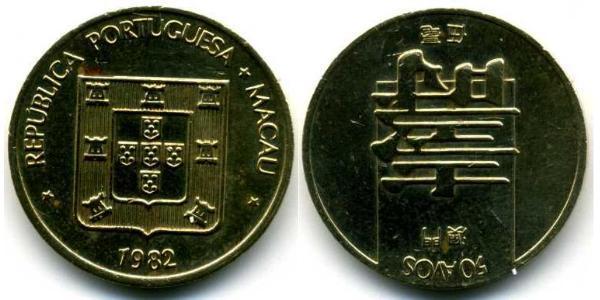 50 Avo Portogallo / Macao (1862 - 1999) Ottone