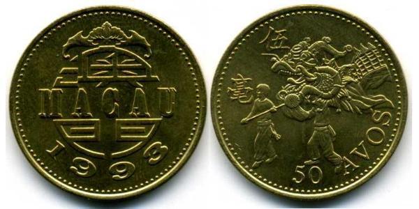 50 Avo Portogallo / Macao (1862 - 1999) Ottone/Nichel