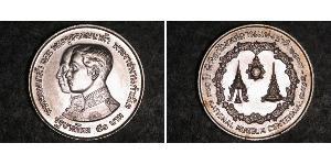 50 Baht Thailand Silber