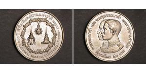 50 Baht Thailand Silver